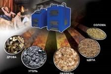 اختر غلاية تعمل بالوقود الصلب للتدفئة المنزلية