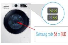 Sud (5ud) أو SD (5D) في غسالة Samsung