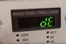 Tvättmaskin LG ger fel DE