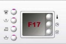 خطأ f17 bosch