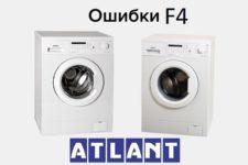 Fel F4 i tvättmaskinen Atlant