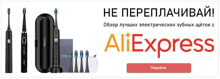 أفضل 13 فرشاة أسنان كهربائية من Aliexpress
