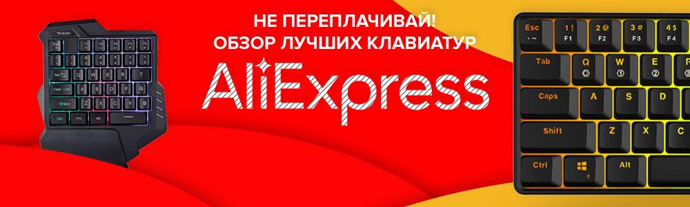 أفضل لوحات المفاتيح من Htqnbyu من Aliexpress وفقًا لمراجعات العملاء
